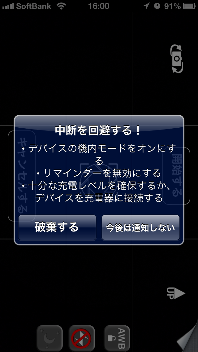 IMG_1448.png